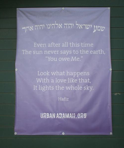Adamah 2
